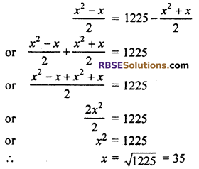 RBSE Solutions for Class 10 Maths Chapter 5 Arithmetic Progression Miscellaneous Exercise 5