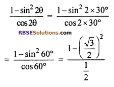 RBSE Solutions for Class 10 Maths Chapter 6 Trigonometric Ratios Additional Questions 6
