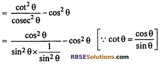 RBSE Solutions for Class 10 Maths Chapter 7 Trigonometric Identities Ex 7.2 16