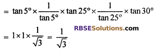 RBSE Solutions for Class 10 Maths Chapter 7 Trigonometric Identities Ex 7.2 9