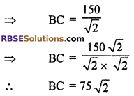 RBSE Solutions for Class 10 Maths Chapter 8 Height and Distance Miscellaneous Exercise 6