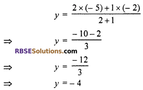 RBSE Solutions for Class 10 Maths Chapter 9 Co-ordinate Geometry Additional Questions 9