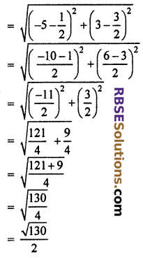 RBSE Solutions for Class 10 Maths Chapter 9 Co-ordinate Geometry Miscellaneous Exercise 26