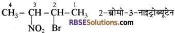 RBSE Solutions for Class 10 Science Chapter 8 कार्बन एवं उसके यौगिक image - 22