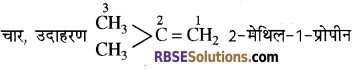 RBSE Solutions for Class 10 Science Chapter 8 कार्बन एवं उसके यौगिक image - 23