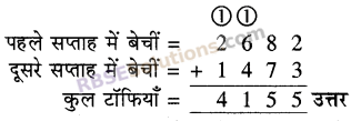 RBSE Solutions for Class 5 Maths Chapter 2 जोड़-घटाव Additional Questions image 10