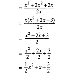 RBSE Solutions for Class 8 Maths Chapter 10 गुणनखण्ड Ex 10. 3 Q2b