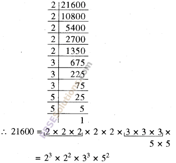 RBSE Solutions for Class 8 Maths Chapter 2 Cube and Cube Roots In Text Exercise 7