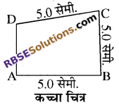 RBSE Solutions for Class 8 Maths Chapter 7 चतुर्भुज की रचना Ex 7.2 - 7