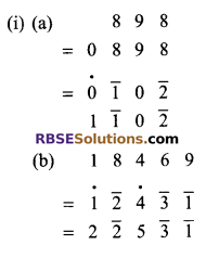 RBSE Solutions for Class 9 Maths Chapter 1 Vedic Mathematics Additional Questions 7