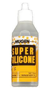 Olio Silicone - Grassi