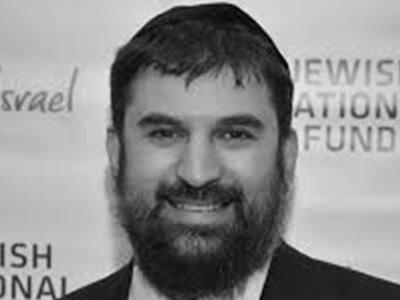 Rabbi Yossi Kahana