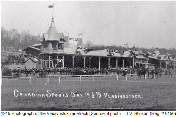 Photograph of Vladivostok racetrack - 1918-1919