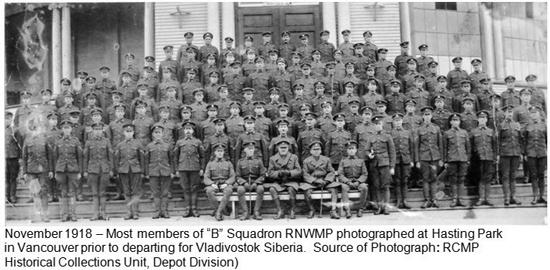 B_Squadron_RNWMP_Vancouver_web