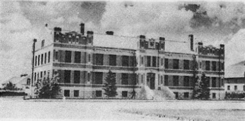 """Early 1960s - Photograph of  """"A"""" Block at RCMP """"Depot"""" Division in Regina (Source of photo - RCMP)."""