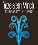 yezelalem minch