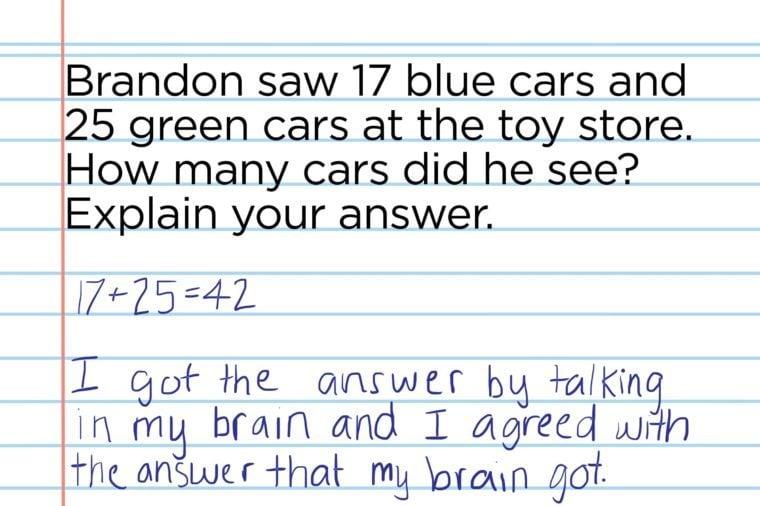 Cars on the brain