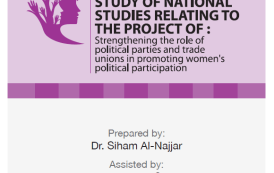 """Regional Study about """"Strengthening the role of political parties and trade unions in promoting women's political participation"""""""