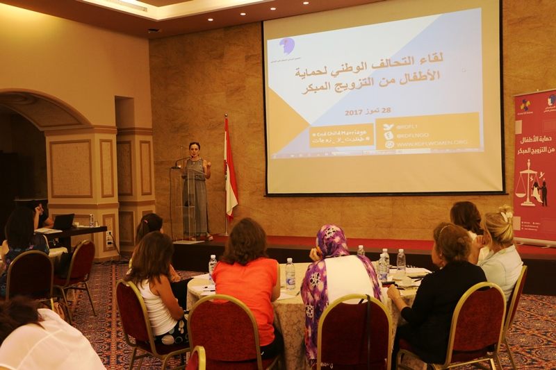Coalition meeting to protect children against early marriage