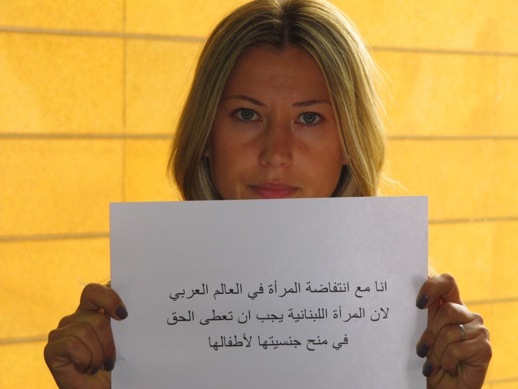 أوضاع النساء اللبنانيات المتزوجات من غير لبنانيين دراسة ميدانية تحليلة