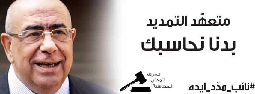 بيان إدانة ومطالبة بإعتذار فوري من قبل النائب فتوش