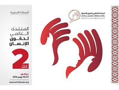 وفد من التجمع النسائي الديمقراطي اللبناني يشارك في المنتدى العالمي لحقوق الإنسان