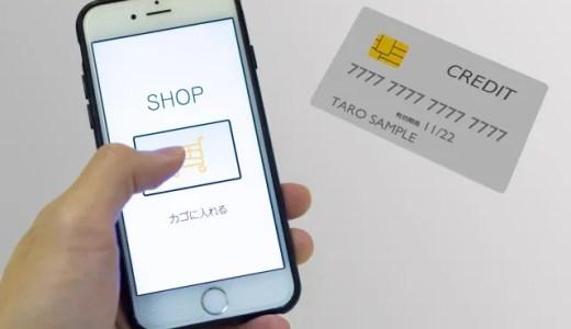 【Apple pay】機種変更する際のクレジットカード/Suica移行方法まとめ