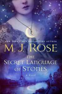 The Secret Language of Stones by M.J. Rose…Special Excerpt