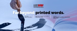 RM Banner 2019 Beijing International Book Fair