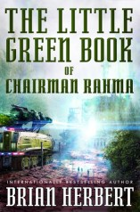 little green book of chairman rahma by brian herbert