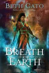breath of earth by beth cato