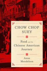 chow chop suey by anne mendelson