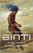 binti night masquerade by nnedi okorafor