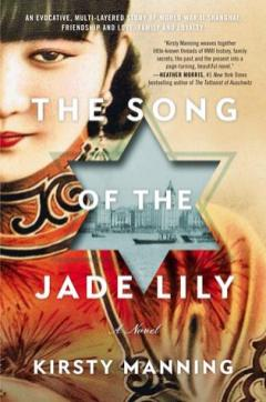 song of the jade lily by kirsty manning