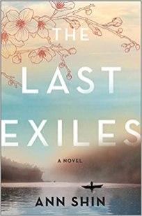 last exiles by ann shin