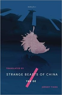 strange beasts of china by yan ge