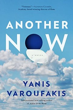 another now by yanis varoufakis