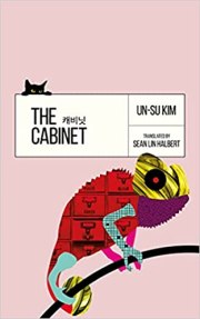 cabinet by un su kim