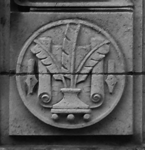 Sheffield-city-library-decorative-carving-2