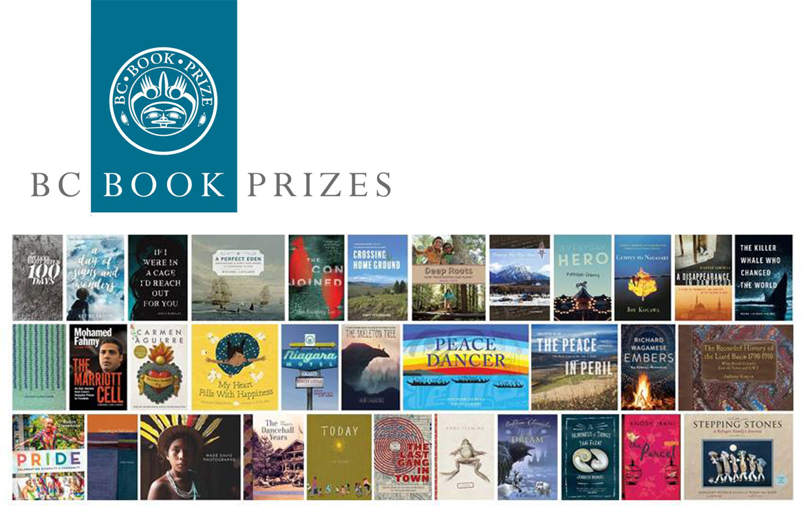 BC Book Prizes 2017 Finalists
