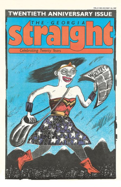 Cover of Georgia Straight 20th anniversary featuring Wuxtry 1987