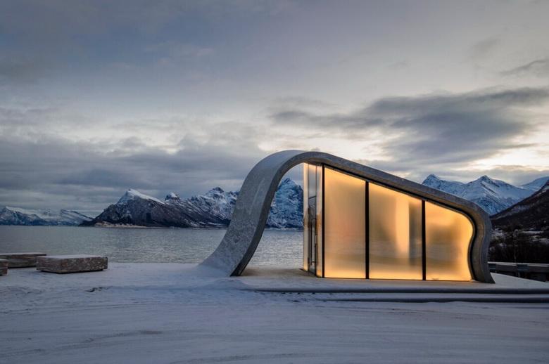 Зона отдыха Ureddplassen в Норвегии