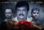 Shutterdulai Tulu Cinema review