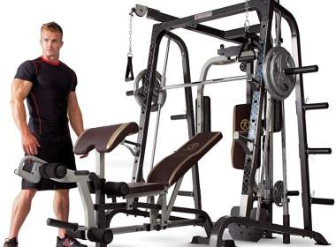 Best All In One Gym Machine For Home