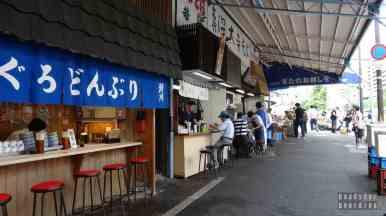 Tokio Japonia - uliczka z barami