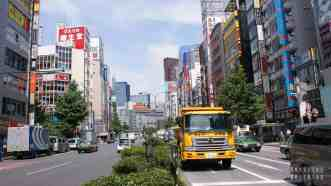 Tokio Japonia - ulice miasta