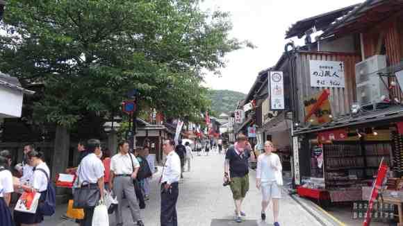 Higashiyama District, Kioto