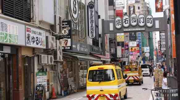 Minami (Namba) - Osaka, Japonia