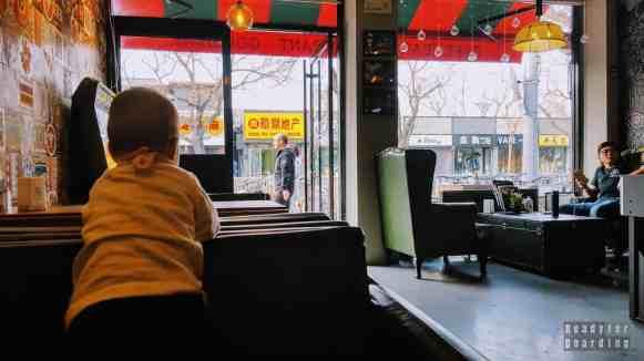 Kawiarnia w Pekinie
