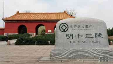 The Ming Tombs, Pekin